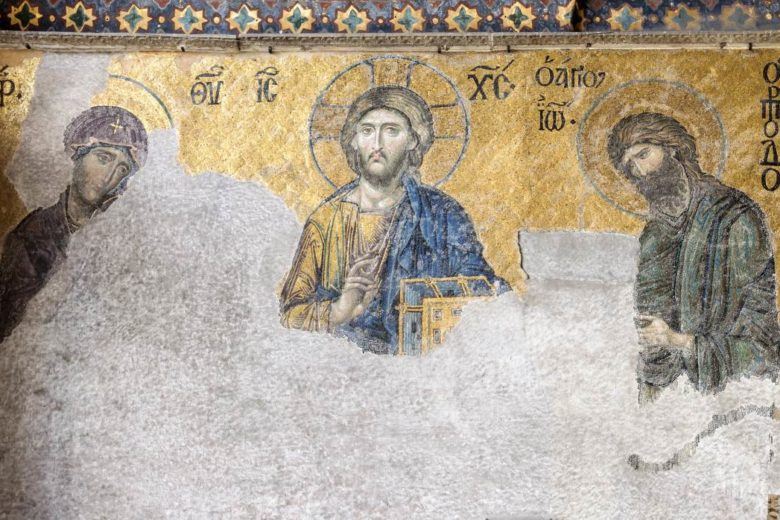 beauty orthodox church worship elizabeth brom salt iron seasoned writing